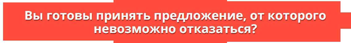 Денежная Киноферма Подзаголовок