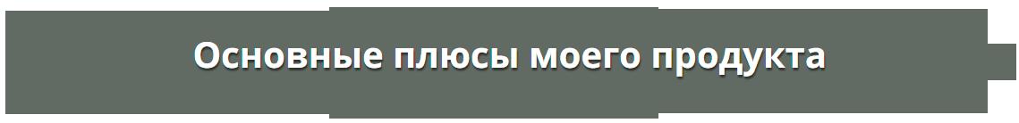"""курс """"Денежная Киноферма"""" подзаголовок"""