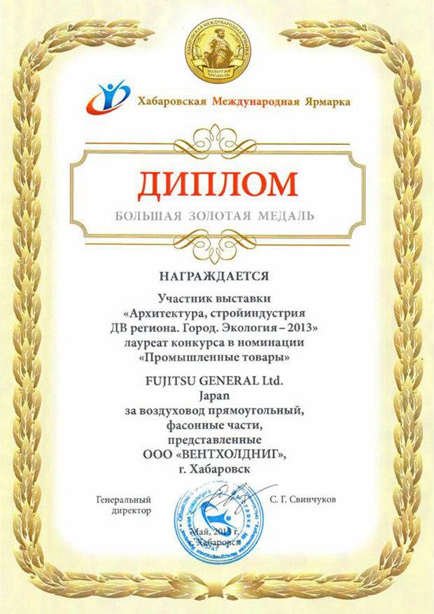http://u8.filesonload.ru/0b0fab95ab06c6254768ca30d523b8f2/455ac4840a9f15aff71bbffd05a1043e