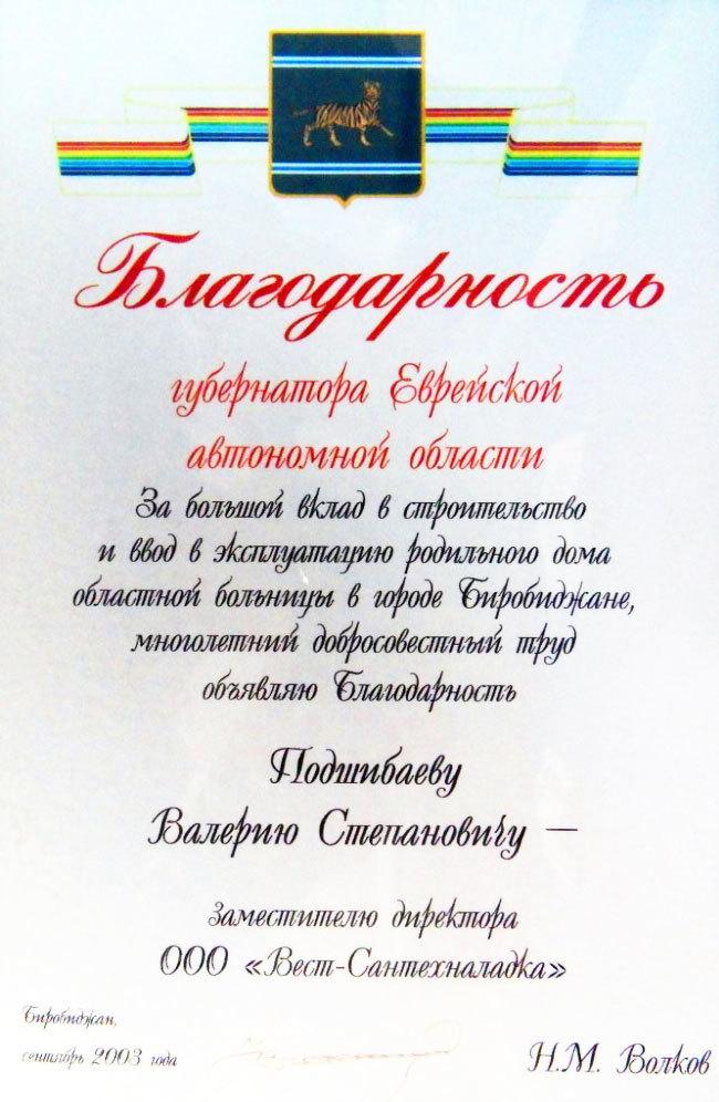 http://u8.filesonload.ru/0b0fab95ab06c6254768ca30d523b8f2/b50dae348a5078da5e57cd9d3117d46c