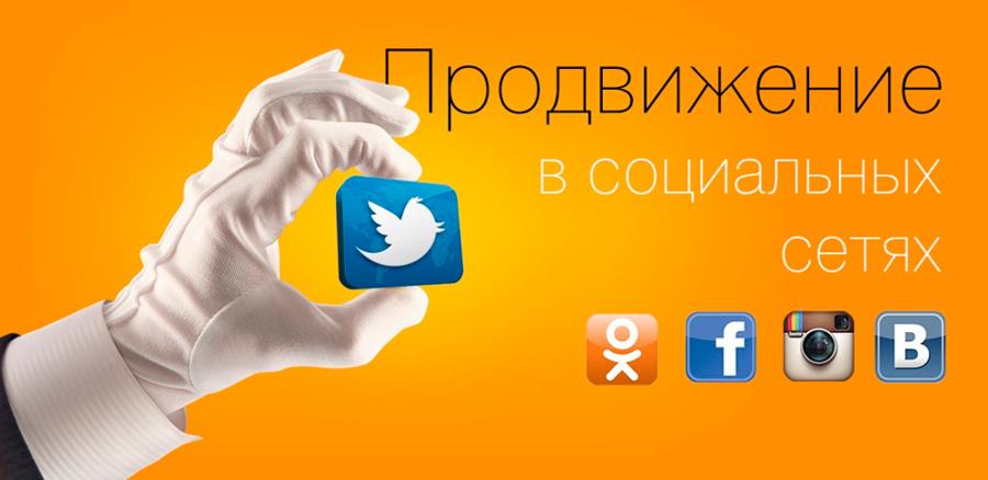 SMM консультации по продвижению сайтов - СЕО