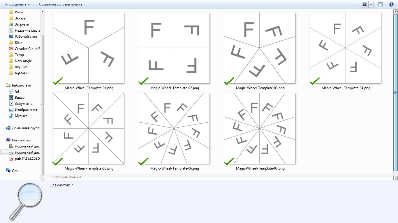 Magic Wheel Illustrator Templates Mai Tools