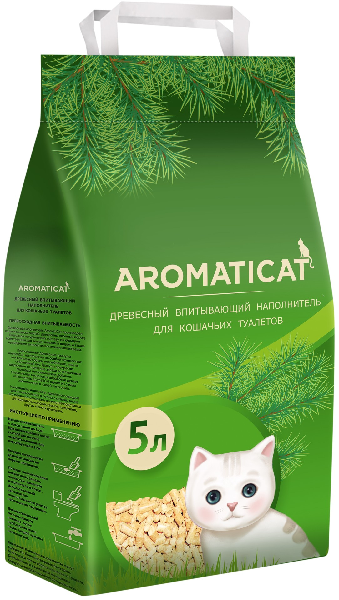 Gastro Intestinal Low Fat Wet - Royal Canin