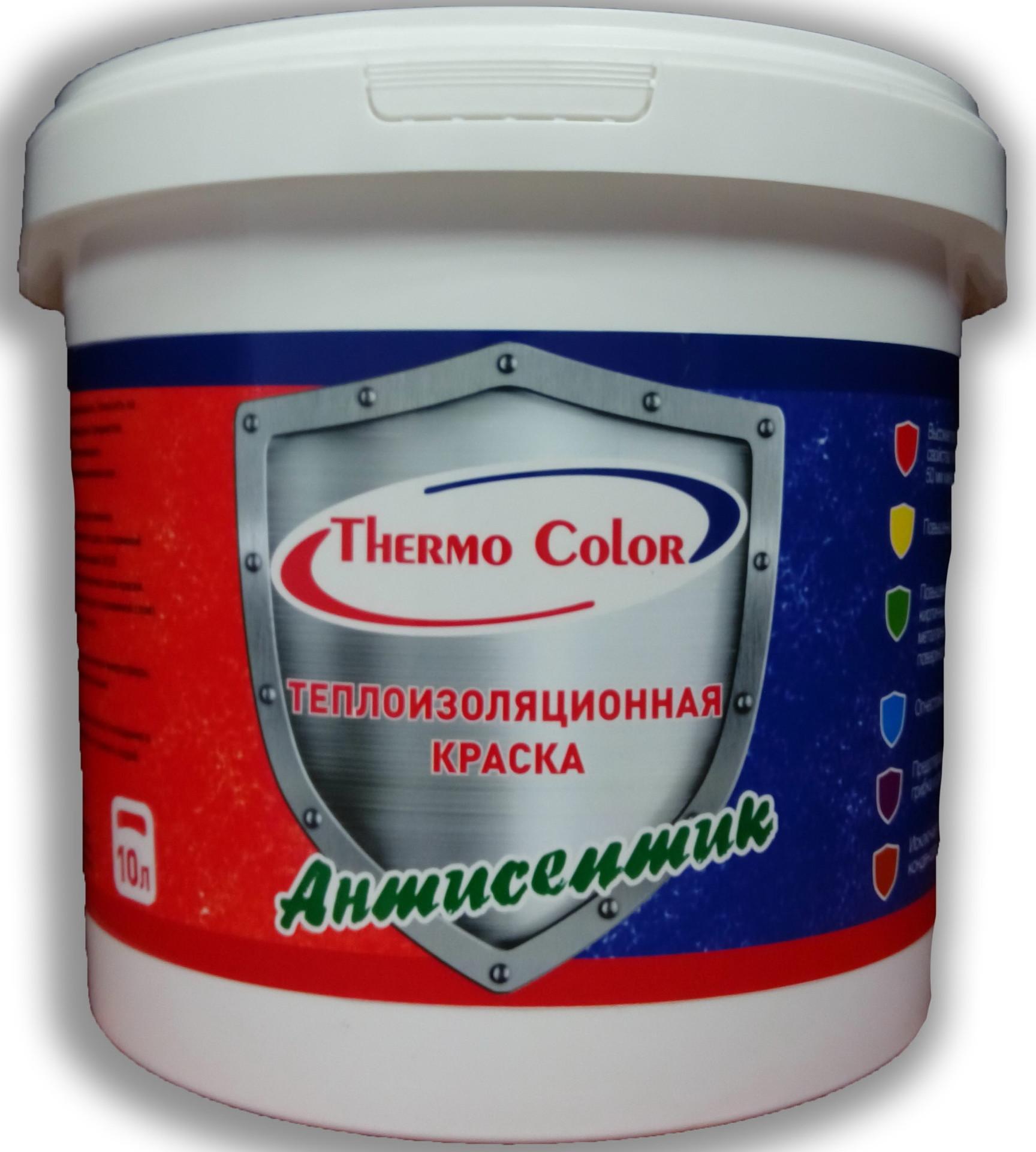 Жидкая теплоизоляция для внутренних работ в перми двухкомпонентный полиуретановый паркетный клей pu-2010