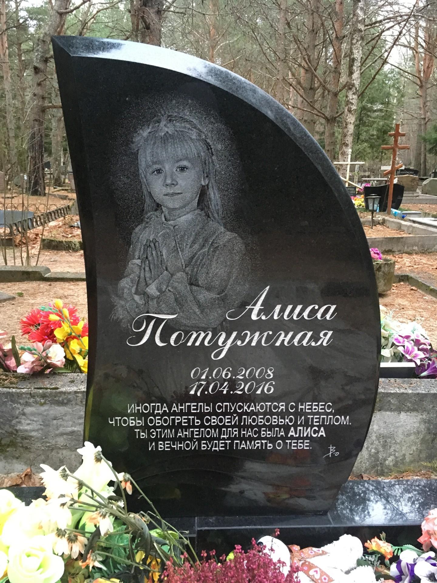 Памятники на могилу цены таллин памятники из ростова на дону тюмень