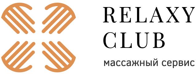 relaxy club ищет дипломированных массажистов Прикрепите фото скан диплома о высшем или среднем специальном медицинском образовании либо высшем спортивном образовании