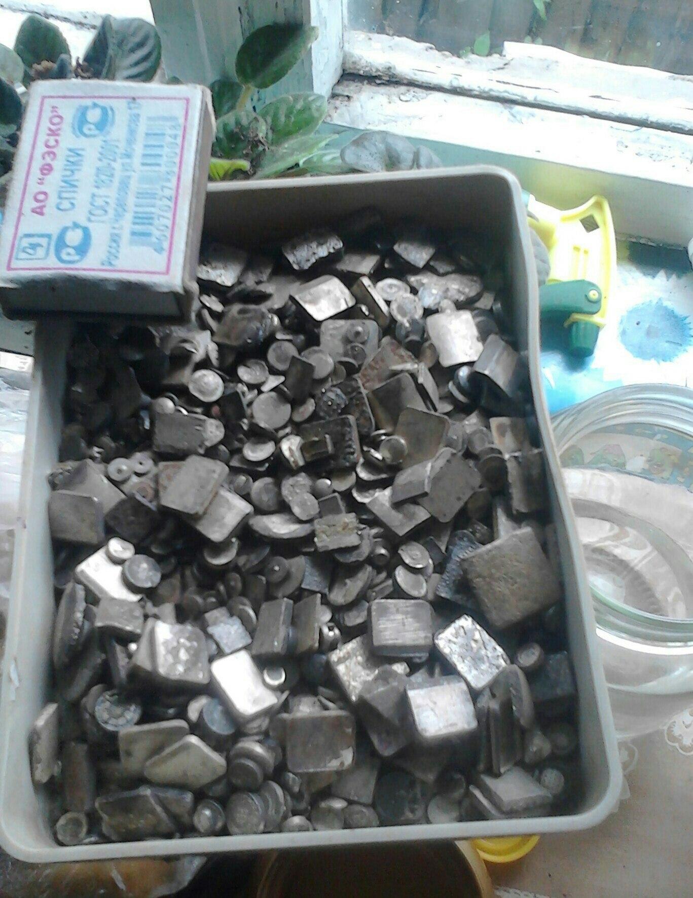 Скупка пластиковых микросхем