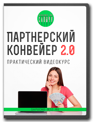 http://u8.filesonload.ru/s/2sfk5s051/58eded4269fe0a5aed1e41464972129f/b86d566af8cf22c5386aa027ab24c4c1.png