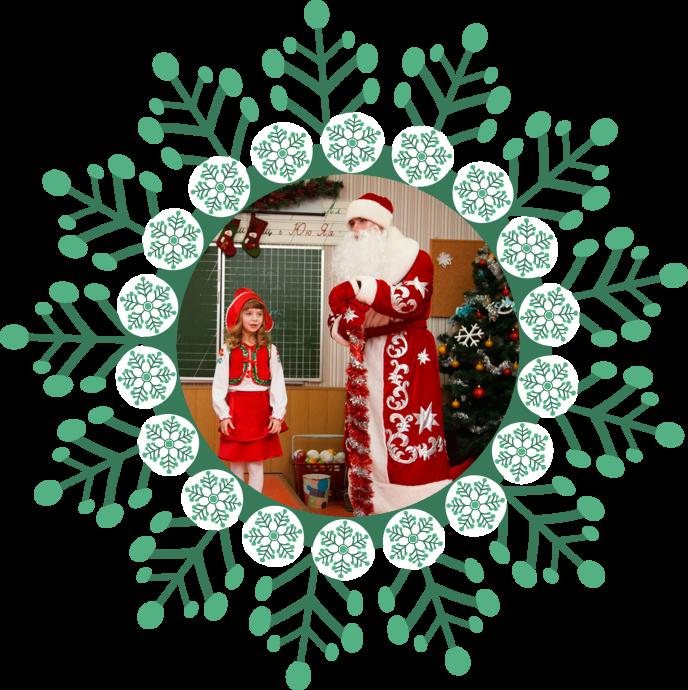 Дед Мороз и Снегурочка на утренник  в школу