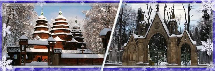"""Новый год во Львове от 231 руб/5 дней с турагентством """"HappyWeekend"""""""